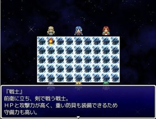 You'll 勇者 Game Screen Shot3