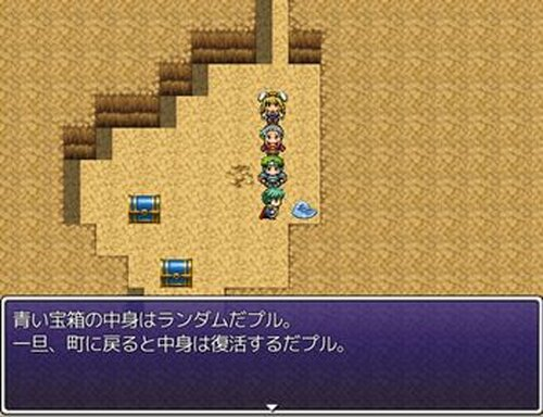 You'll 勇者 Game Screen Shot4