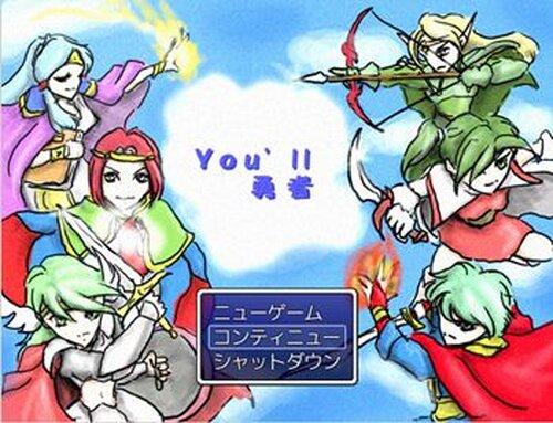 You'll 勇者 Game Screen Shots
