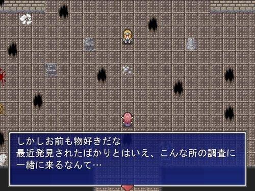 ちょこっとダンジョン Game Screen Shot1