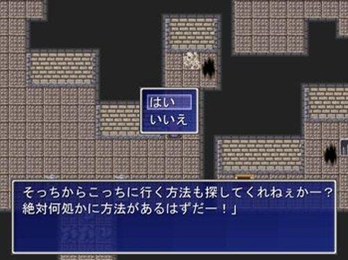 ちょこっとダンジョン Game Screen Shot3