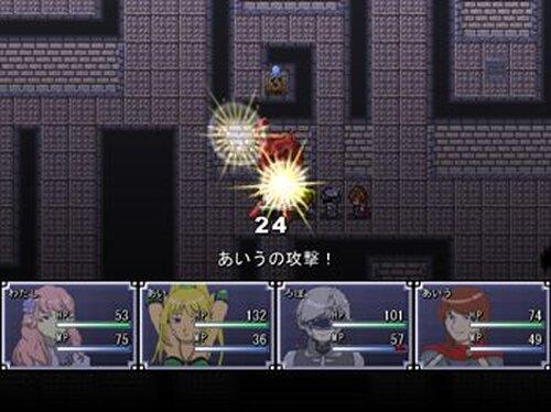 ちょこっとダンジョン Game Screen Shot4