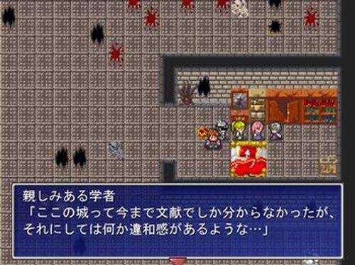 ちょこっとダンジョン Game Screen Shot5