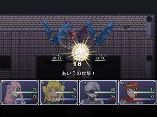 ちょこっとダンジョン Game Screen Shots