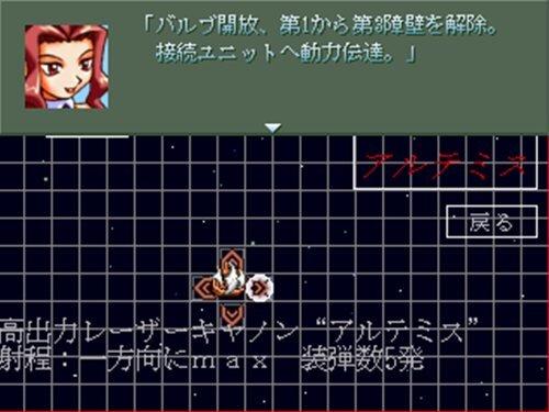 機動戦艦天琴 Game Screen Shot1