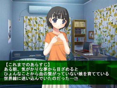 ヲタ娘ーカー Game Screen Shot2