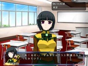 反夏学園物語(アルファ版) Game Screen Shot2