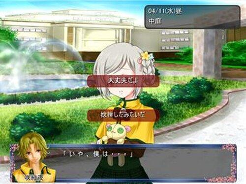 反夏学園物語(アルファ版) Game Screen Shot3