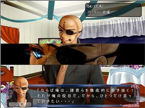 反夏学園物語(アルファ版) Game Screen Shot4