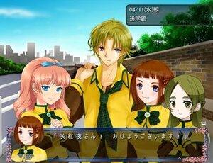 反夏学園物語(アルファ版) Screenshot
