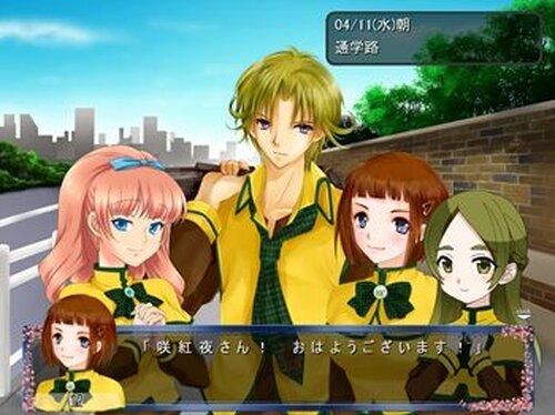 反夏学園物語(アルファ版) Game Screen Shots