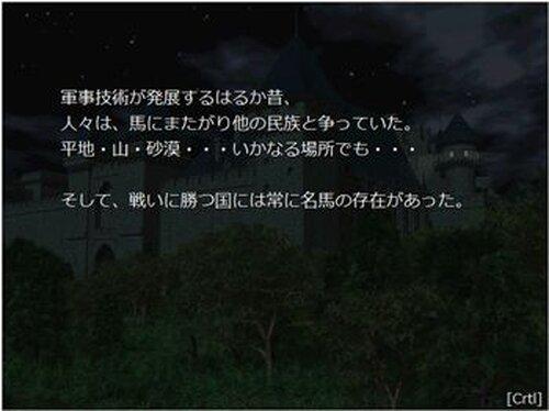 競馬大戦β版 Game Screen Shot3