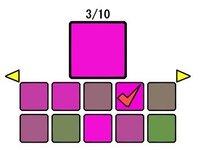 RGB診断