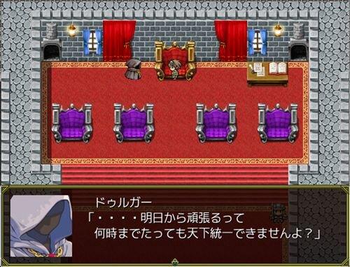王国物語 Game Screen Shot1