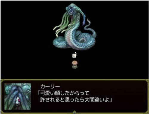 王国物語 Game Screen Shot2