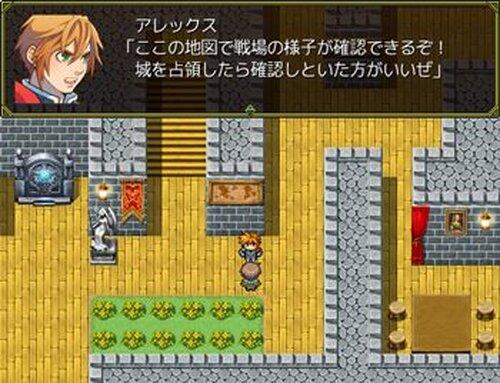 王国物語 Game Screen Shot4