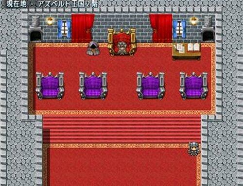 王国物語 Game Screen Shots