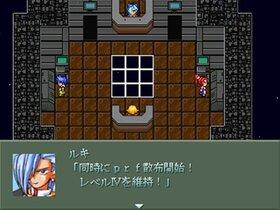 機動戦艦天琴 Game Screen Shot2
