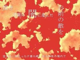 機動戦艦天琴 Game Screen Shot3