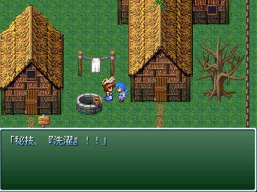 イエンス王都物語 Game Screen Shot1