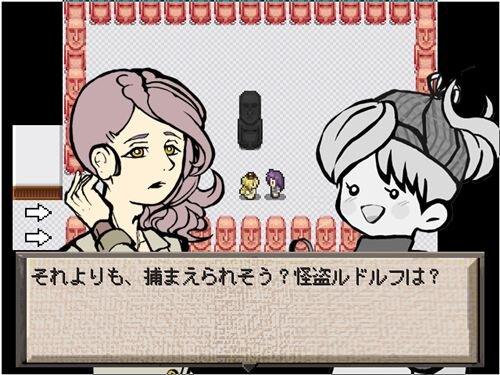 迷探偵くーちゃん -AMOI美術館をさまよってー Game Screen Shot1