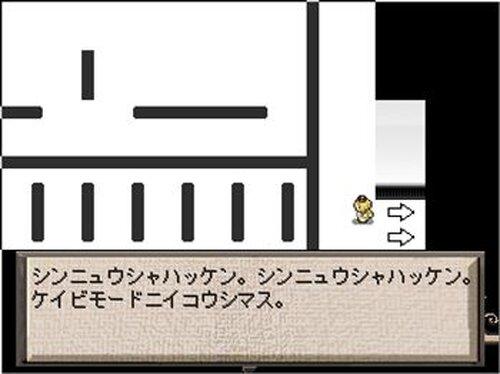 迷探偵くーちゃん -AMOI美術館をさまよってー Game Screen Shot2