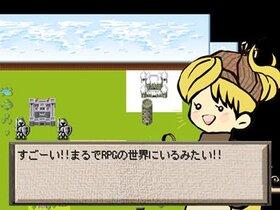 迷探偵くーちゃん -AMOI美術館をさまよってー Game Screen Shot3