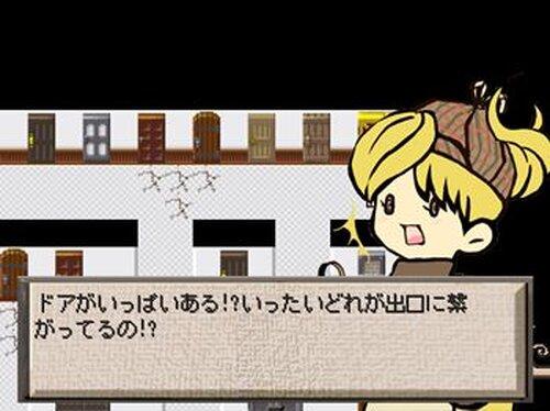 迷探偵くーちゃん -AMOI美術館をさまよってー Game Screen Shot4