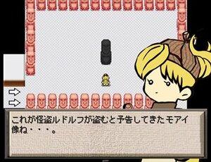 迷探偵くーちゃん -AMOI美術館をさまよってー Game Screen Shot