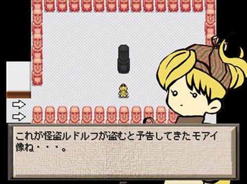 迷探偵くーちゃん -AMOI美術館をさまよってー Game Screen Shots