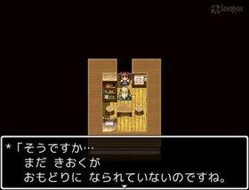 rtpquest Game Screen Shot2