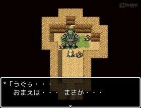 rtpquest Game Screen Shot3