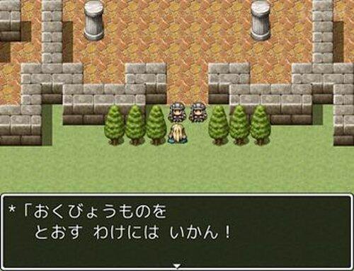 rtpquest Game Screen Shot4