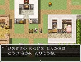 rtpquest Game Screen Shot5