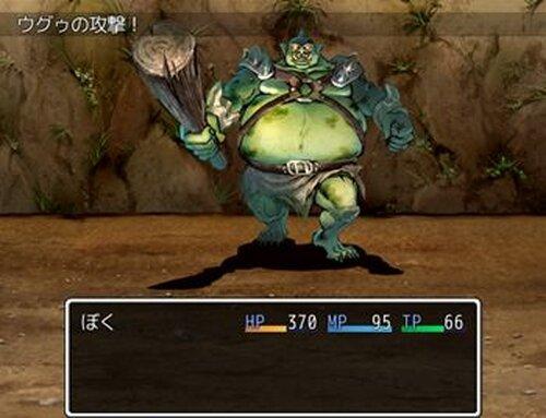 rtpquest Game Screen Shots