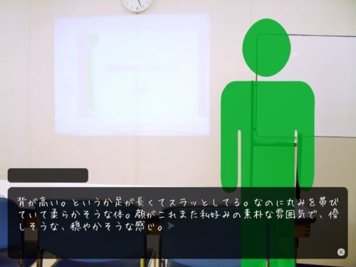 非常口さんと恋する女の子 Game Screen Shot1