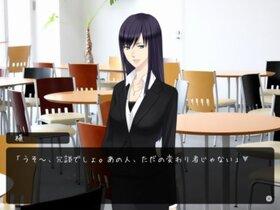 非常口さんと恋する女の子 Game Screen Shot2