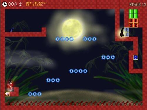 ぐやツインズ Game Screen Shot1