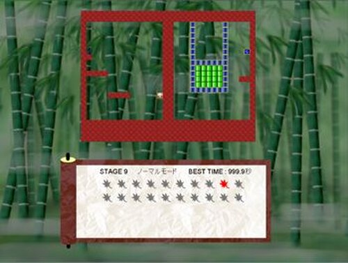 ぐやツインズ Game Screen Shot3