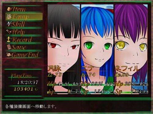 BloodyAlice Game Screen Shot2