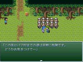 イエンス王都物語 Game Screen Shot3