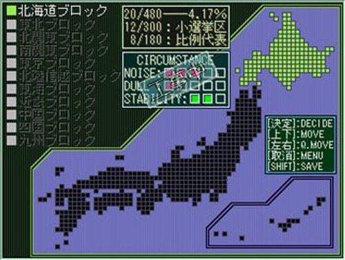MikuMikuPurge Game Screen Shot3