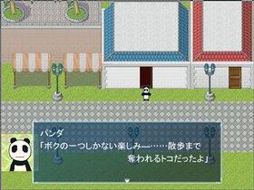 脱獄パンダ! Game Screen Shot2
