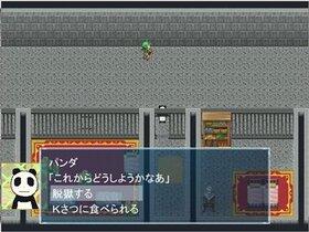 脱獄パンダ! Game Screen Shot3