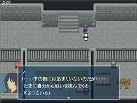 脱獄パンダ! Game Screen Shot4