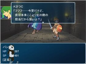 脱獄パンダ! Game Screen Shot5