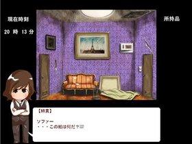 今宵は地下室で Game Screen Shot5