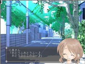 おとうふをかいに Game Screen Shot2