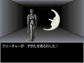 彼岸剣聖サ・ナ Game Screen Shot2