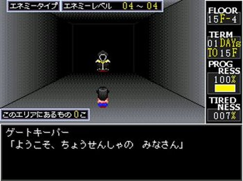 彼岸剣聖サ・ナ Game Screen Shot3